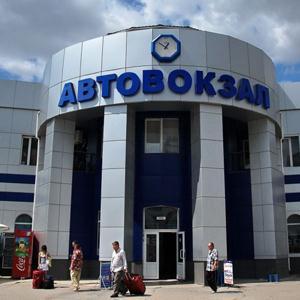 Автовокзалы Ефремова