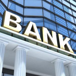 Банки Ефремова