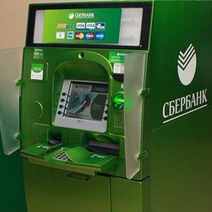 Банкоматы Ефремова