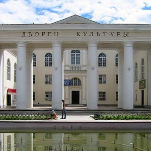 Дворцы и дома культуры Ефремова