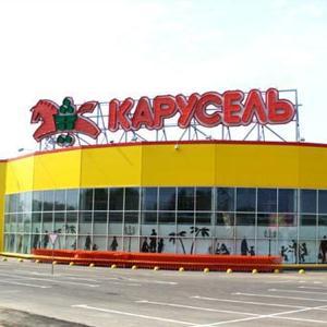 Гипермаркеты Ефремова