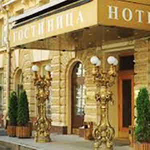 Гостиницы Ефремова