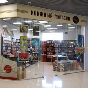 Книжные магазины Ефремова