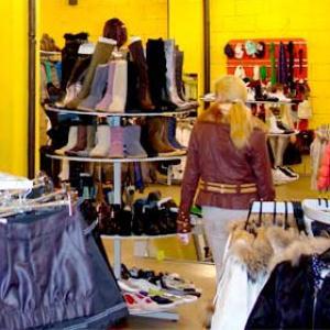 Магазины одежды и обуви Ефремова