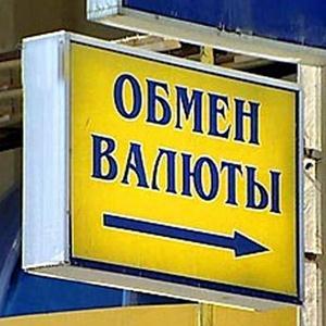 Обмен валют Ефремова