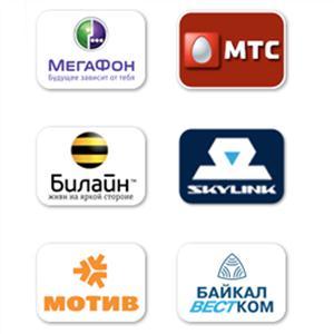 Операторы сотовой связи Ефремова