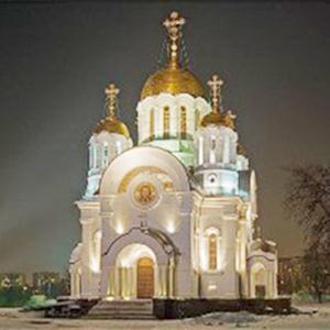 Религиозные учреждения Ефремова