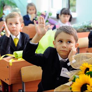 Школы Ефремова