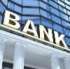Банки в Ефремове