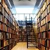 Библиотеки в Ефремове