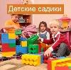 Детские сады в Ефремове