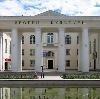 Дворцы и дома культуры в Ефремове