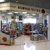 Книжные магазины в Ефремове