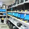 Компьютерные магазины в Ефремове