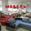Магазины мебели в Ефремове