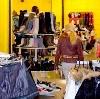 Магазины одежды и обуви в Ефремове