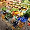 Магазины продуктов в Ефремове