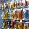 Парфюмерные магазины в Ефремове