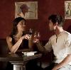 Рестораны, кафе, бары в Ефремове