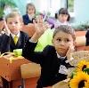 Школы в Ефремове