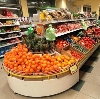 Супермаркеты в Ефремове