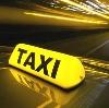 Такси в Ефремове
