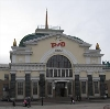 Железнодорожные вокзалы в Ефремове
