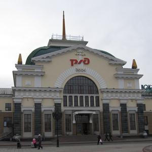 Железнодорожные вокзалы Ефремова
